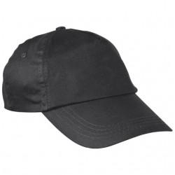 """Reklaminė beisbolo kepurė """"New York"""""""